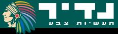 Nadir Logo icon
