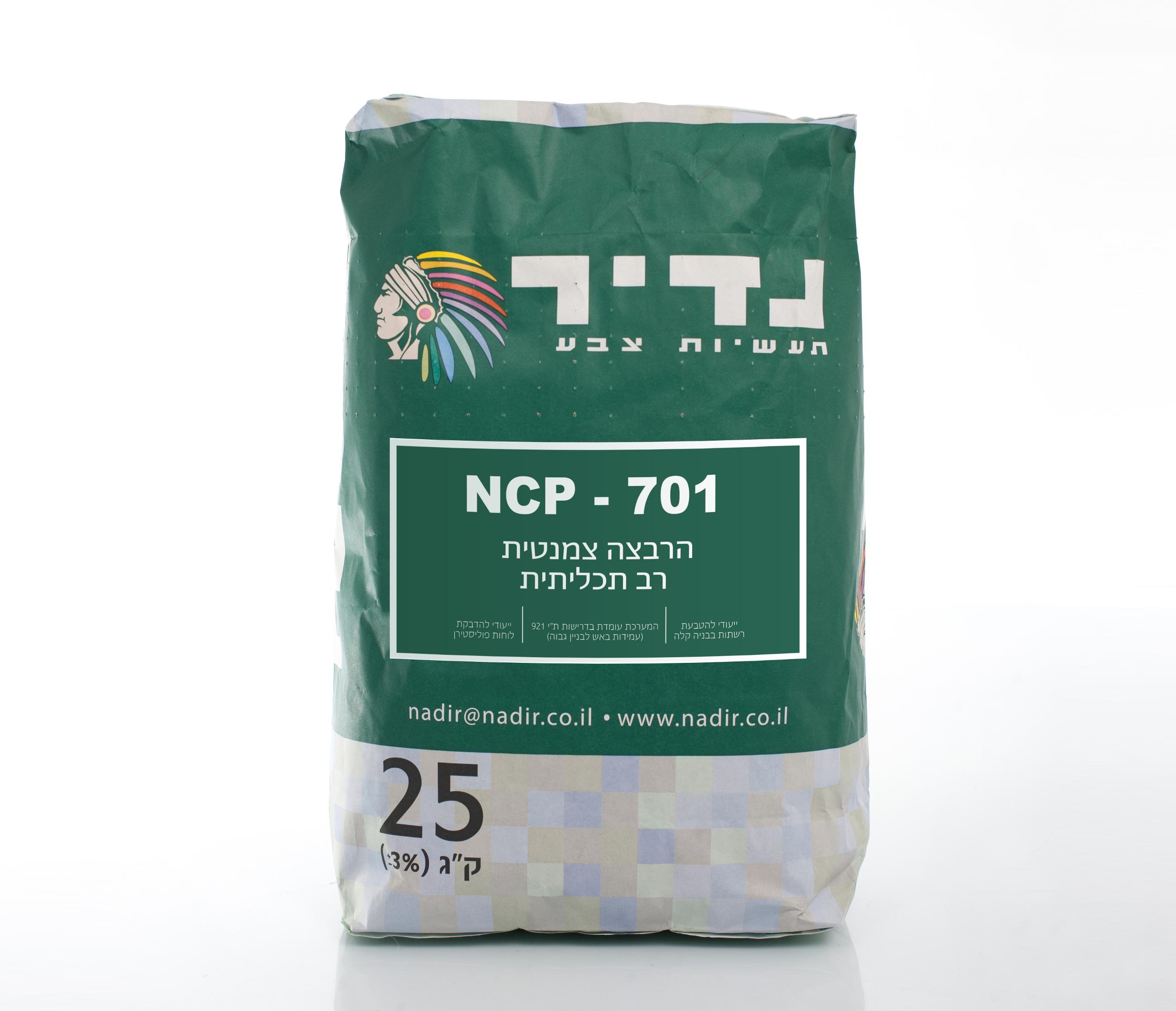 NCP 701 הרבצה צמנטית שכבה מקשרת