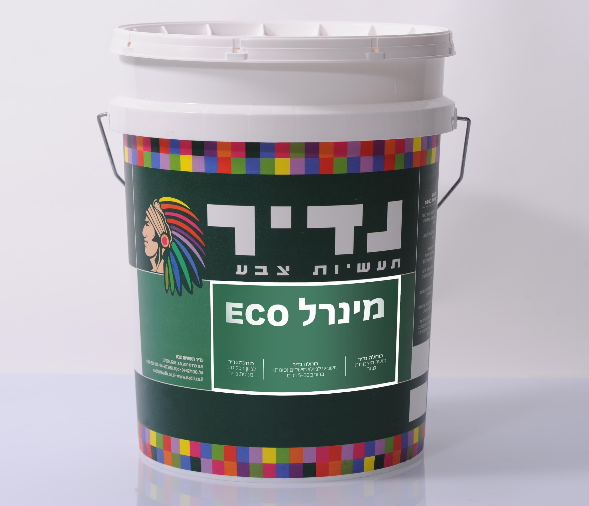מינרל ECO - צבע אקולוגי מינרלי על בסיס סיד מיושן