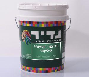 פריימר סיליקוני, צבע יסוד סיליקוני
